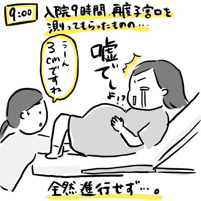 出産の思い出 あい2