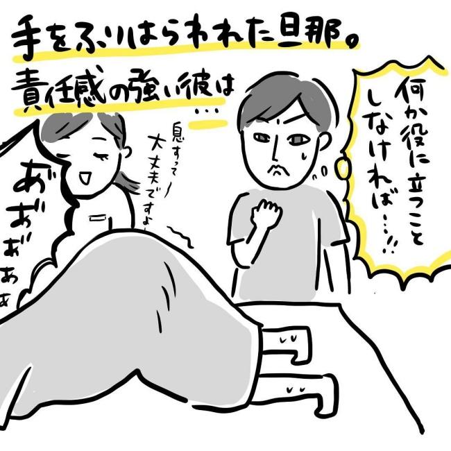 出産の思い出 あい4