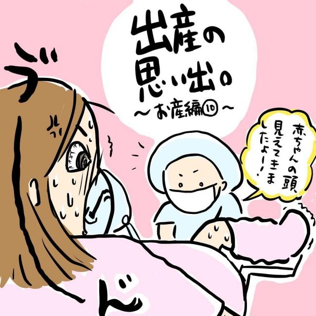 出産の思い出 あい6