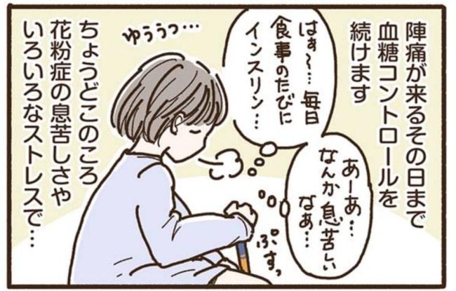 じゅのさん1