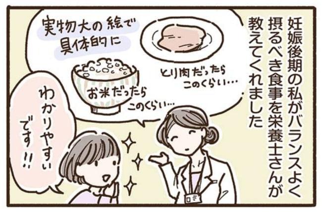 じゅの6_2
