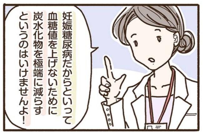じゅの6_3
