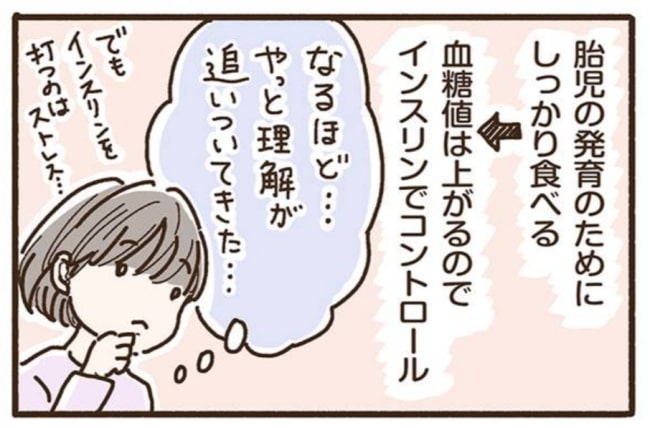 じゅの6_4