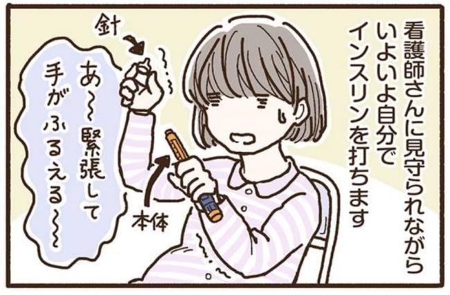 じゅの5_1