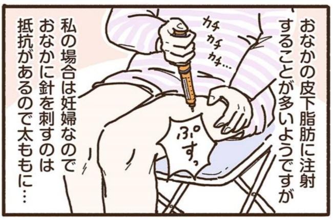 じゅの5_2