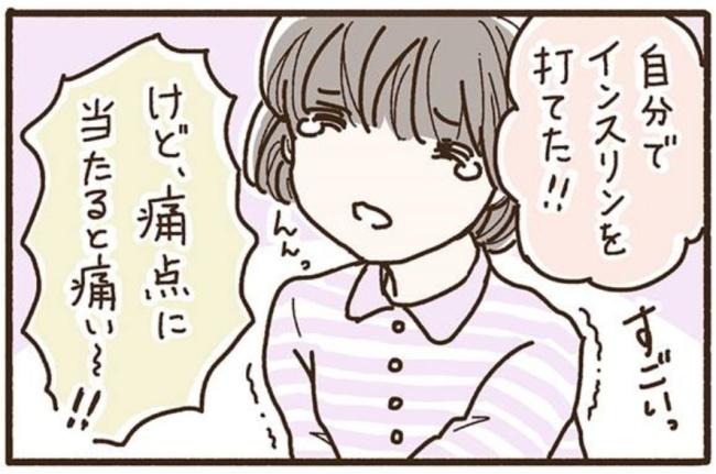 じゅの5_3