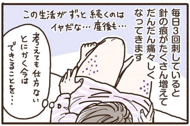 じゅの5_4