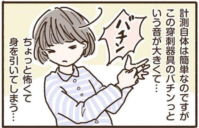 じゅの4_3