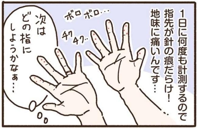じゅの4_4