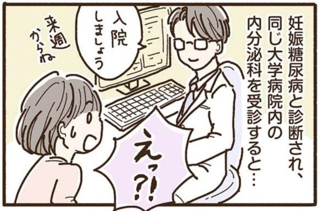 じゅの3_1