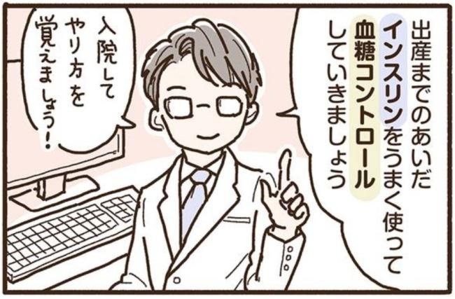 じゅの3_2