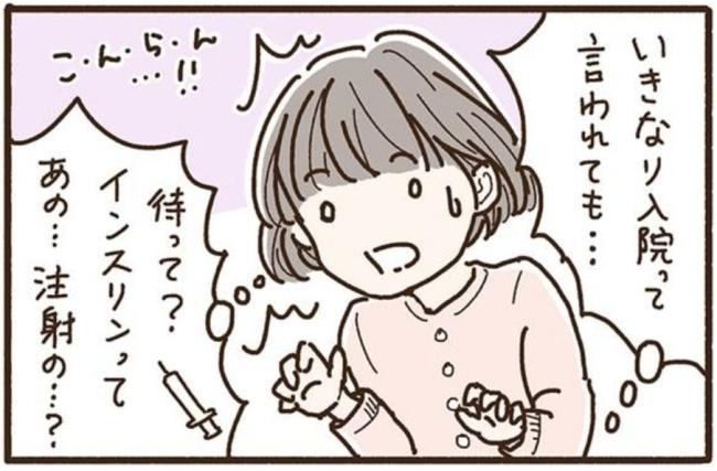 じゅの3_3