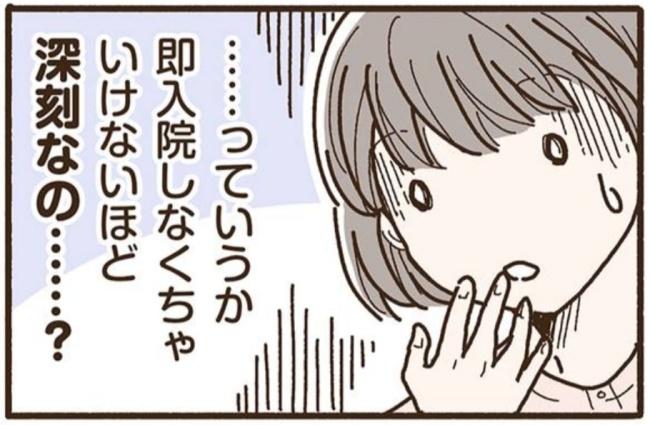 じゅの3_4