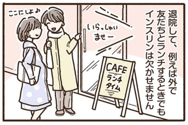 じゅのさん7_1