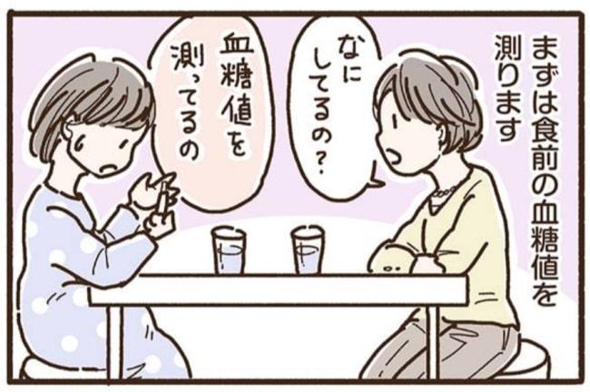 じゅのさん7_2