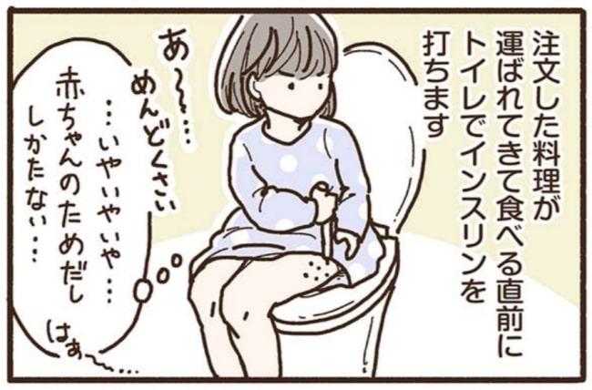 じゅのさん7_3