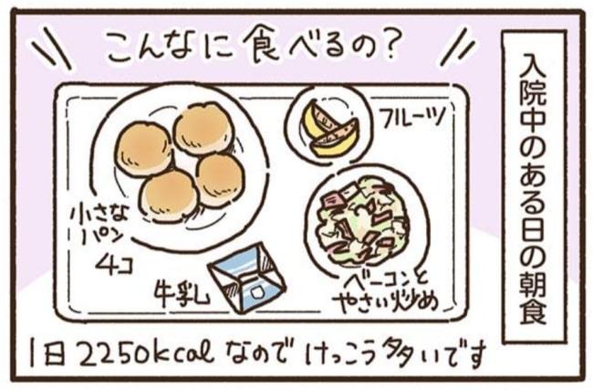 じゅの6_1