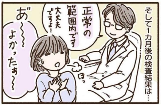 じゅの9_4