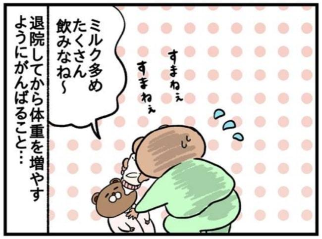 みーすけ13_7