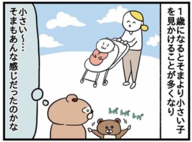 赤ちゃんを見るたび感じる不思議な気持ち