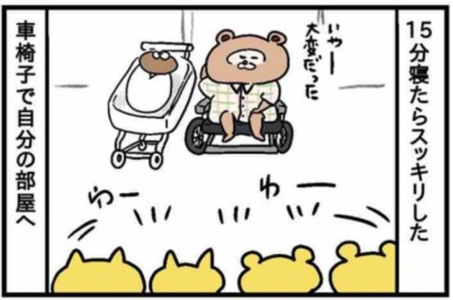 みーすけ14_3