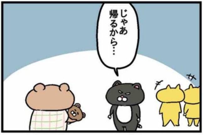 みーすけ14_5