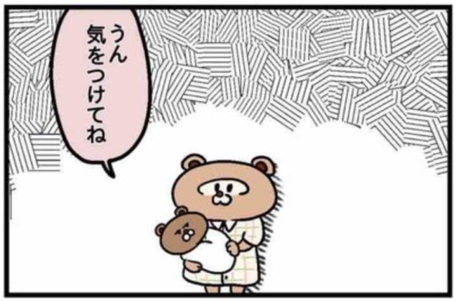 みーすけ14_6