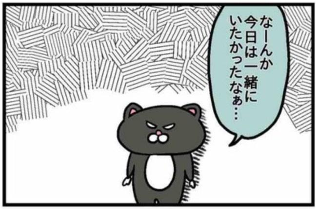 みーすけ14_7