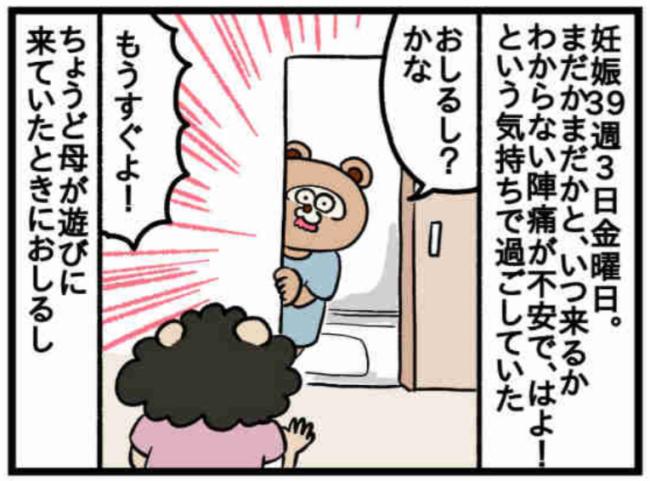 みーすけ5_1