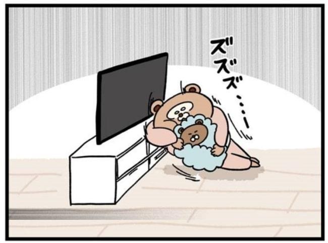 みーすけ8_7