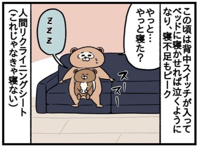 bc_miisuke20_2