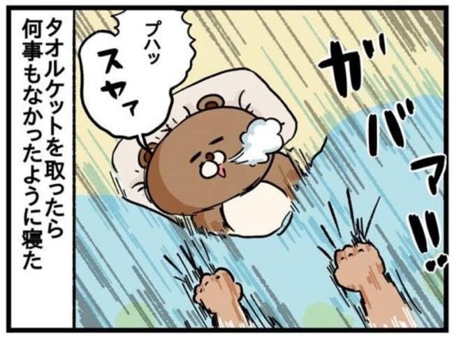 bc_miisuke20_8