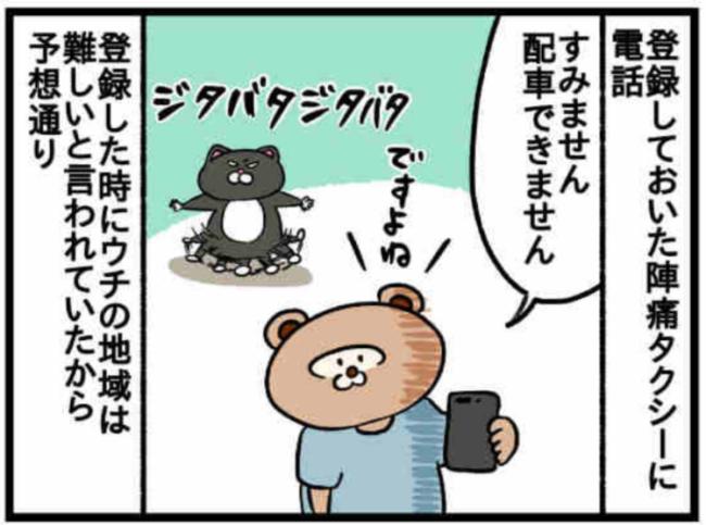 みーすけ5_5