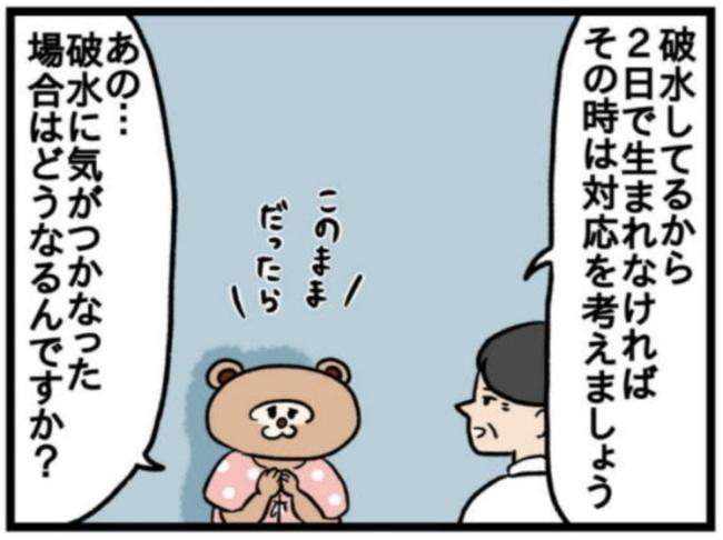 みーすけ6_2
