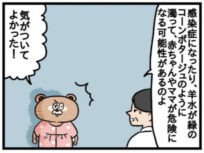 みーすけ6_3