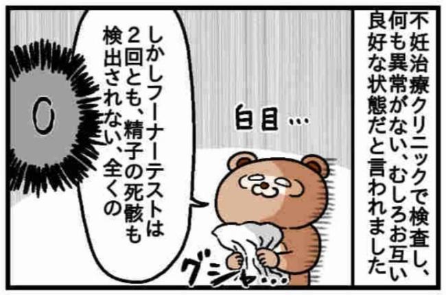 みーすけ1_3