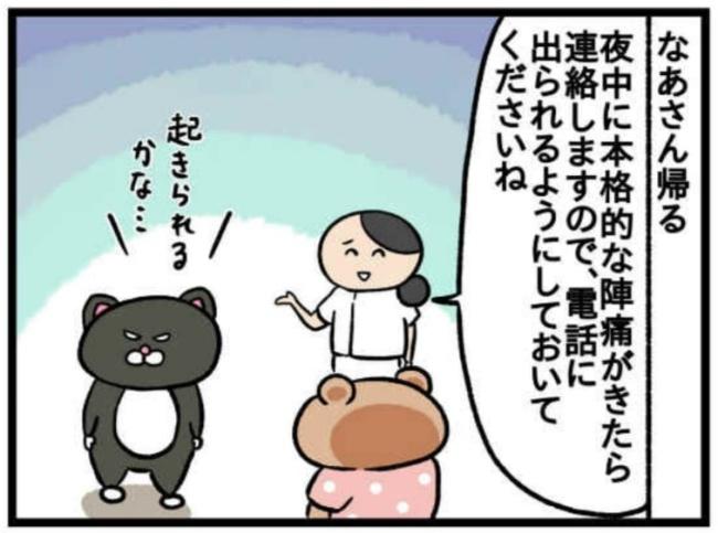 みーすけ6_8