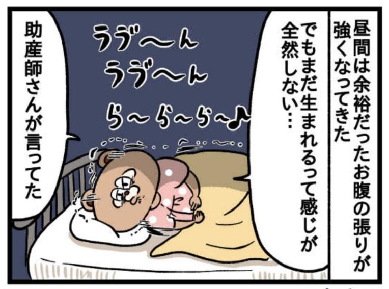みーすけ6_9