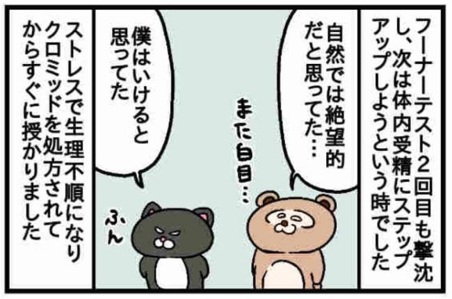 みーすけ1_4