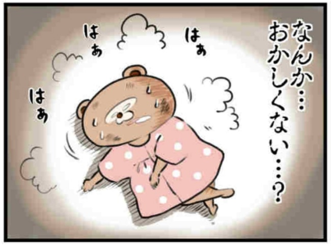 みーすけ8_4