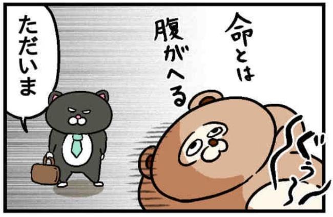 みーすけ1_6