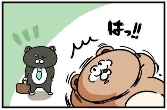 みーすけ1_7