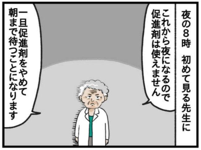 みーすけ9_2