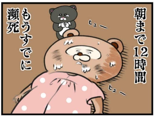 みーすけ9_4