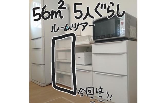 キッチンの収納ケースの画像