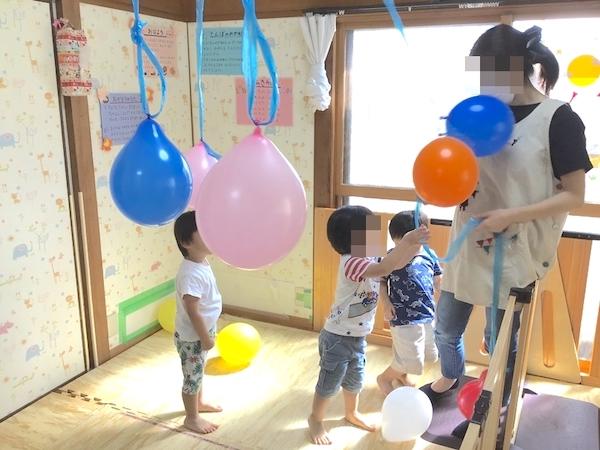 風船パンチパンチ遊びの画像