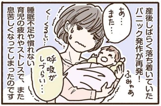 じゅの10_1