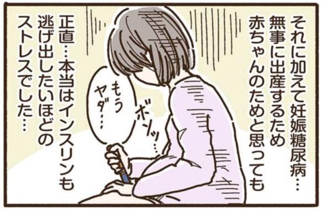 じゅの10_3