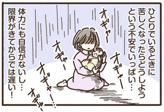じゅの10_5