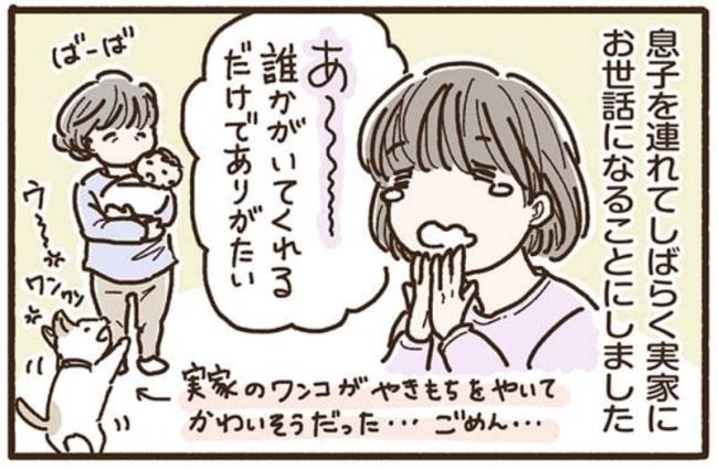 じゅの10_6